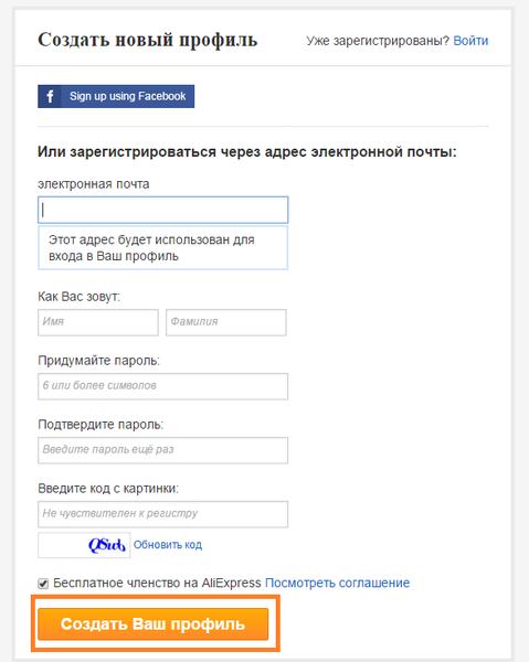 Как купить телефон на алиэкспресс через россию